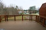 8717 Canaan Court - Photo 25
