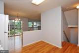 820 Dewees Place - Photo 21