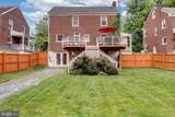 246 Mealey Parkway - Photo 35