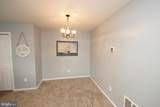 38 Twin Rivers Dr N - Photo 11