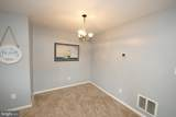 38 Twin Rivers Dr N - Photo 12