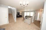 38 Twin Rivers Dr N - Photo 13