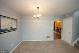 38 Twin Rivers Dr N - Photo 15