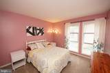 38 Twin Rivers Dr N - Photo 32