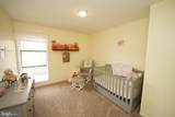 38 Twin Rivers Dr N - Photo 34