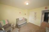38 Twin Rivers Dr N - Photo 35