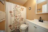 38 Twin Rivers Dr N - Photo 36