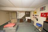 38 Twin Rivers Dr N - Photo 39