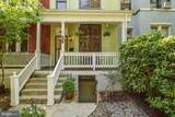 1860 Ingleside Terrace - Photo 3