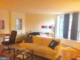 224-30 Rittenhouse Square - Photo 2