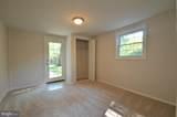 5507 Gardner Place - Photo 15