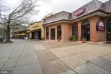 4840 Macarthur Boulevard - Photo 16