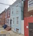 3405 Hope Street - Photo 1