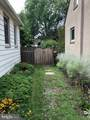 200R Mckendree Avenue - Photo 11