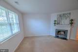 4638-B 28TH Road - Photo 2