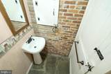 1639 Coon Road - Photo 21