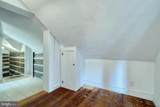 1639 Coon Road - Photo 33