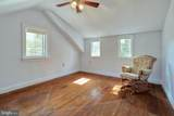 1639 Coon Road - Photo 35