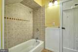 1639 Coon Road - Photo 37