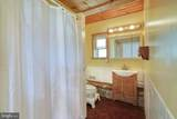 1639 Coon Road - Photo 43
