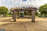 23441 Arora Hills Drive - Photo 53