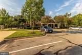 23441 Arora Hills Drive - Photo 61