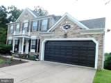 4205 Wynfield Drive - Photo 2