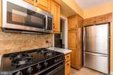 309 Forest Avenue - Photo 15