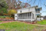 496 Frenchman Pond Road - Photo 4