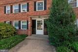 5100 Columbia Pike - Photo 34