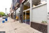 1216 South Street - Photo 3