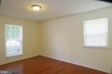 1509 Lincoln Way - Photo 10