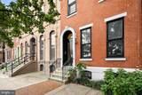 1826 Green Street - Photo 1
