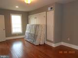 1256 Landisburg Road - Photo 47