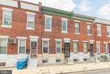 1264 Dover Street - Photo 1