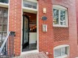 3310 Fait Avenue - Photo 4