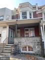 5106 Penn Street - Photo 4