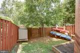 45533 Clear Spring Terrace - Photo 26
