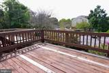 8013 Hollow Reed Court - Photo 26