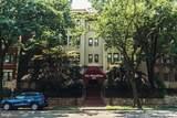 3616 Connecticut Avenue - Photo 16