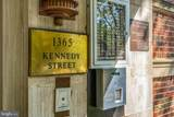 1365 Kennedy Street - Photo 34