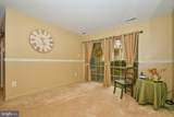 201 Windmille Pointe 1D Court - Photo 4