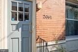2061 Pemberton Street - Photo 2