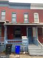 1422 Hunter Street - Photo 2