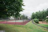 2596 Logan Wood Drive - Photo 43