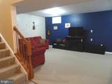 9532 Dumbarton Drive - Photo 32