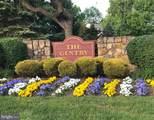 8 Webster Court - Photo 3
