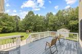 12078 Mitcheltree Lane - Photo 31