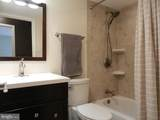 11204 Chestnut Grove Square - Photo 15