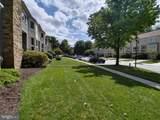 15 Hurdleford Court - Photo 3